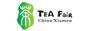 中国厦门国际茶业展览