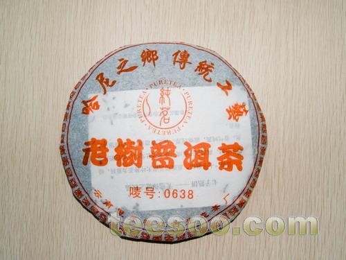 老树普洱熟茶0638,市场价67元,现6折惠