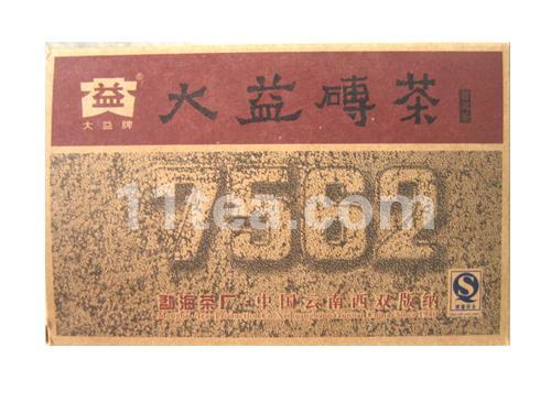 7562普洱砖茶