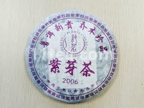 紫芽普洱500g(2006生)