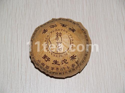 野生小沱茶(100克,2006生),5个/条