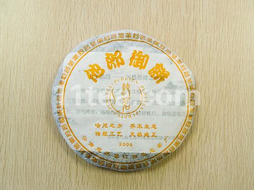 他郎御饼(250克,2006熟)老树纯料