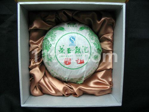 [茶王]茶王银沱250克生茶