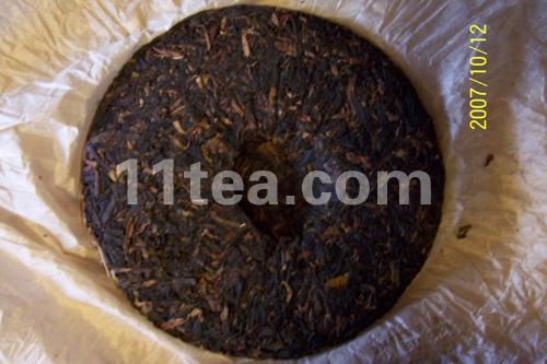老茅寨千年野生古树茶