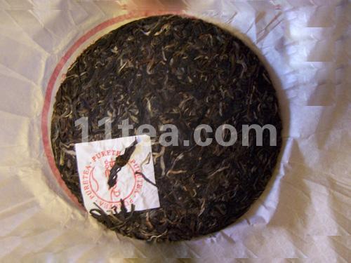 ◆纯茗◆哀牢山紫芽茶