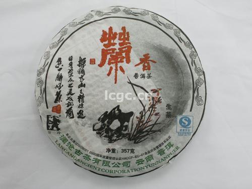 蘭香(新包装)