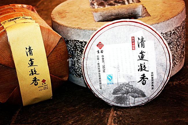 """小马哥经典之作:2006年古树茶发酵之熟茶""""清莲凝香"""""""