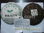 露水银毫饼(2006生),市场价37元,现7折惠