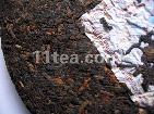 [茶王]地道普洱茶6811熟饼