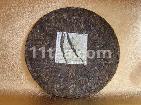 ◆勐库07年老树辫子茶-500克生饼
