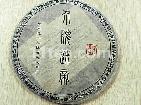 介牌迷帝(2006生),迷帝茶区的纯料