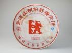 明前野香大饼