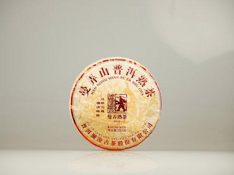 曼弄山普洱熟茶(大饼)