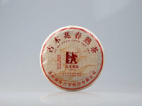 古木兆春熟茶(大饼)