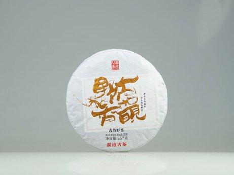 古韵野香(大饼)