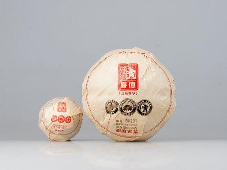 春億金瓜(熟茶)
