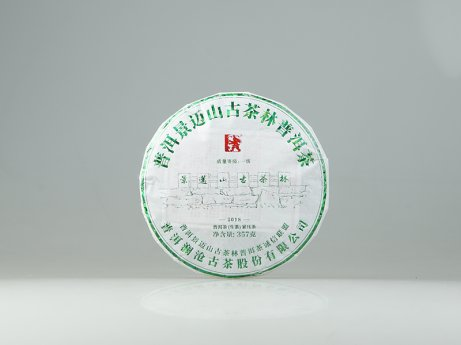 普洱景迈山古茶林普洱茶(大饼)