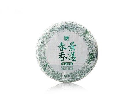 景迈春香(大饼)(生茶)