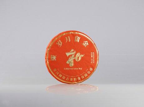 岁月留金(大饼)(熟茶)
