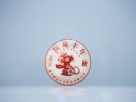 鼠兆丰年(大饼)