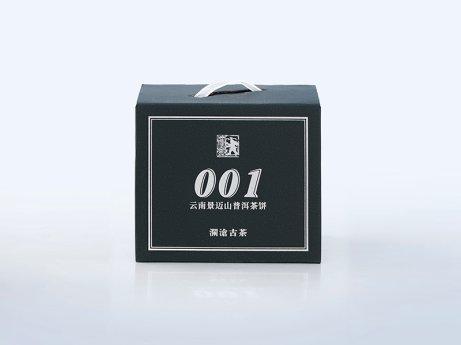 2020年001(大饼)